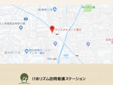 けあリズムの地域を紹介!