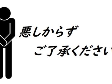 日常の雑感 ~Yahoo!とLINE経営統合へ~
